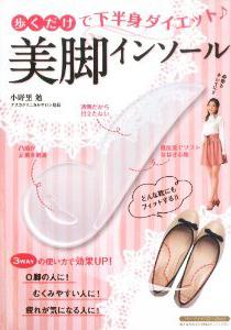 140210_hyoushi.jpg