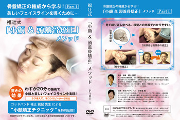 dvd(part1)ジャケ.jpg
