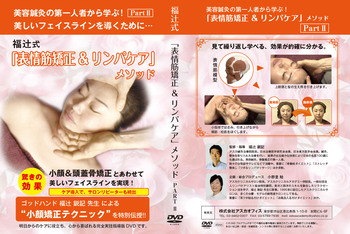 dvd(part2)ジャケ.jpg