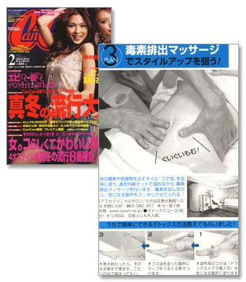 media_aska03_p1.jpg