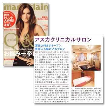 media_aska06_p1.jpg