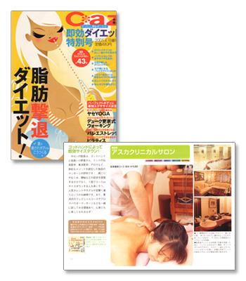 media_aska09_p1.jpg