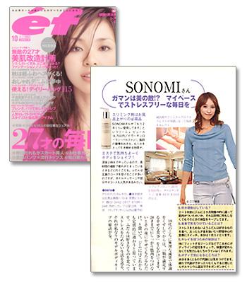 media_aska11_p1.jpg
