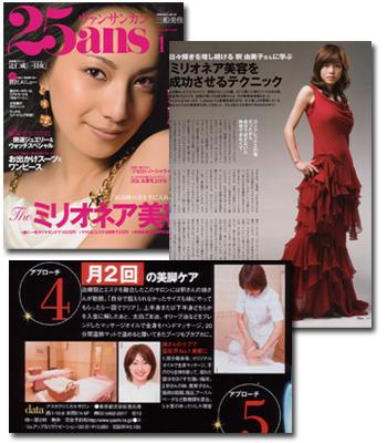 media_aska13_p1.jpg