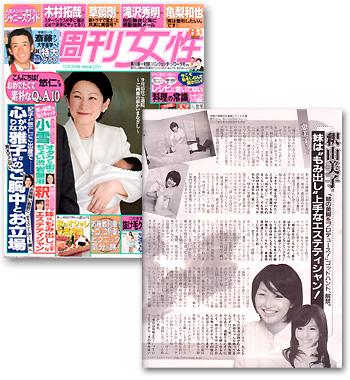 media_aska14_p1.jpg