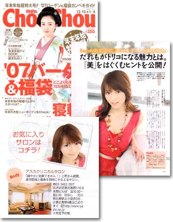 media_aska15_p.jpgのサムネール画像