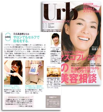 media_aska16_p1.jpg