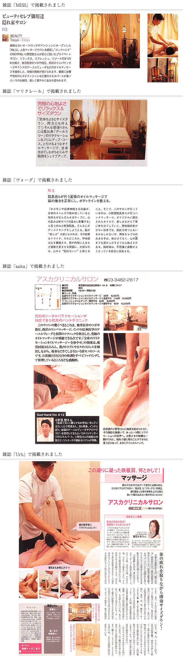 media_index.jpg